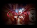Ferry, TECHZIN - China Town Original Mix