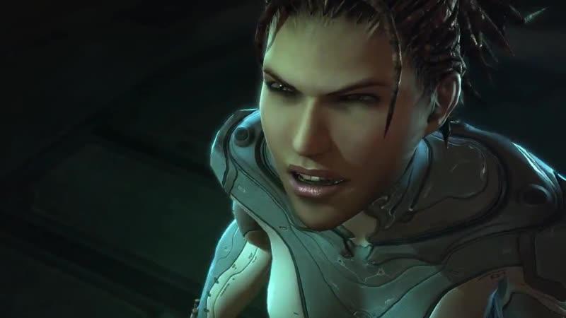 02.26 минут. StarCraft 2- Сердце Роя - BlizzCon-Trailer- Керриган Allein гегена алле 02.27 минут