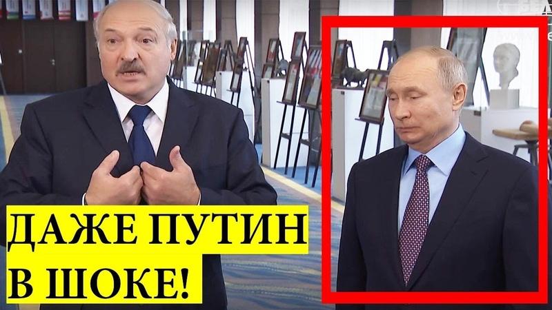 Лукашенко назвал УСЛОВИЕ объединения Белоруссии с Россией