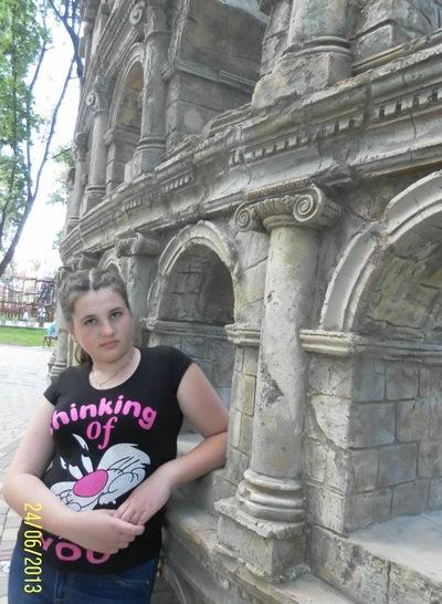 Лерочка Панарина, 5 июня , Белгород, id111003001