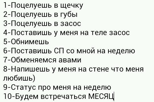 devushki-v-botfortah-i-perchatkah