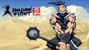 НОВОЕ ОРУЖИЕ МЕТЕОРИТНЫЕ НОЖИ - Shadow Fight 2 БОЙ С ТЕНЬЮ 2 ПРОХОЖДЕНИЕ