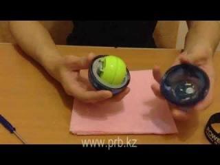 Как разобрать Powerball