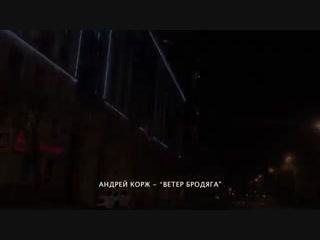 Поездка по ночному Харькову