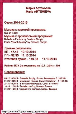 4 этап. ISU GP Rostelecom Cup 2014 14 - 16 Nov 2014 Moscow Russia-1-2 _EGnJx_IRZQ