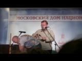 Роман Ломов -