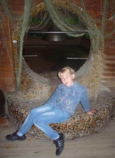 Лиза Усцелёмова, 25 июня 1999, Челябинск, id226942718
