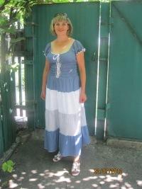 Людмила Филончук, 2 сентября 1999, Красноармейск, id157866653