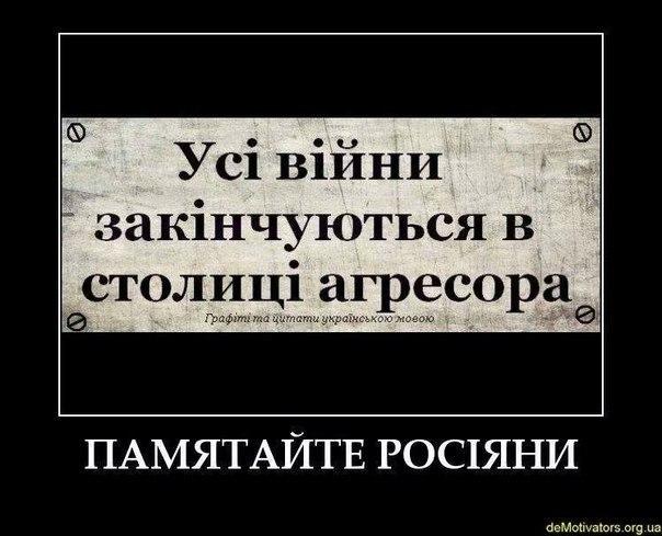 За сутки в Донецке пострадали 5 мирных жителей, 1 человек погиб - бои продолжаются, - мэрия - Цензор.НЕТ 353