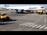 Авиакомпанию