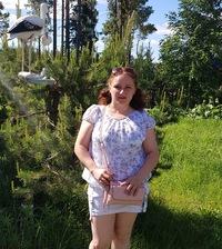 Рочева Людмила (Репина)