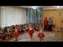 группаДружная семейка №31 танец Куклы