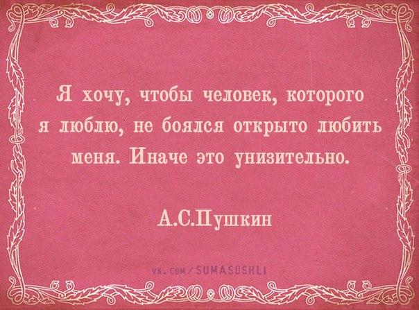 http://cs543100.vk.me/v543100852/14011/WjpLnpZs5Hs.jpg