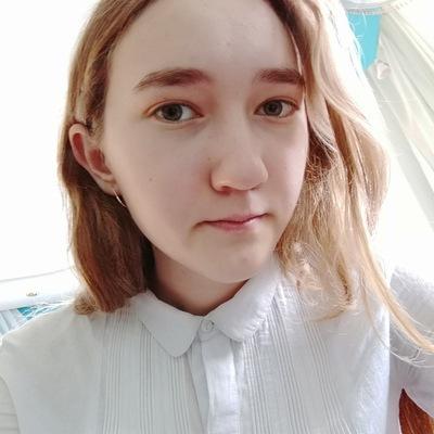 Алина Якупова