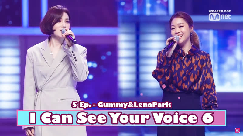 [19.02.15] I Can See Your Voice 6 Ep.5 - Gummy LenaPark - EngSub