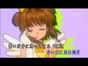 Cardcaptor Sakura Opening 2 - Tobira Wo Akete 扉をあけて by ANZA