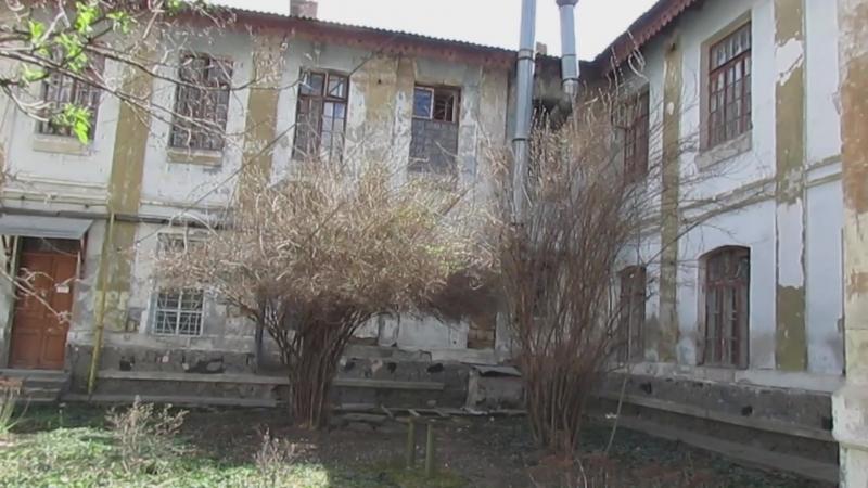 Крым Симферополь Музей анатомии и психиатрическая больница