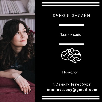 Ольга Лимонова