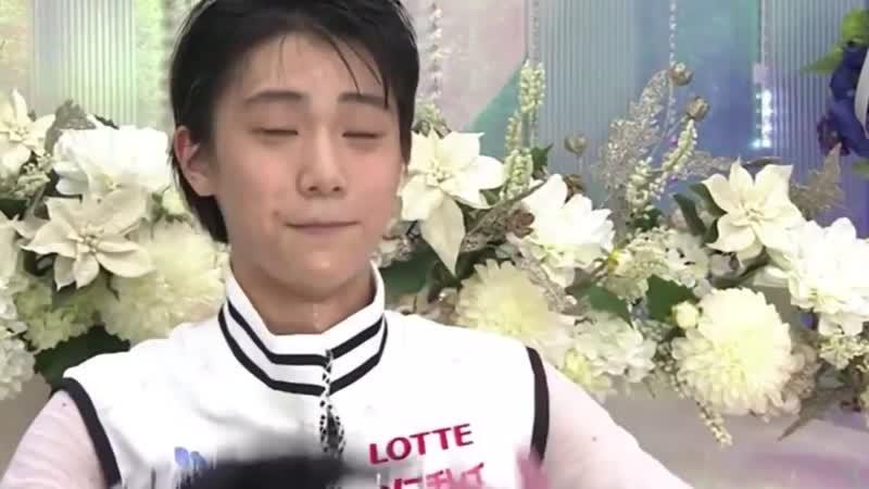 羽生結弦~cute bye~