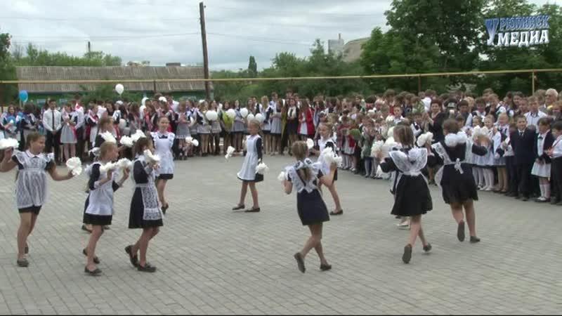 Последний звонок в школах Урюпинска