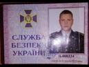 Криминал и шумеры Как подполковник СБУ угнал такси