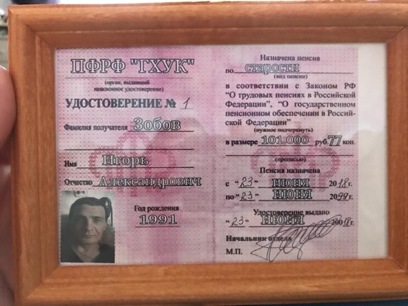 Игорь Зобов | Тихорецк