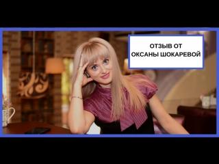 Видео отзыв - благодарность Юлии Рыбкиной. Этичное продвижение без спама Вконтакте
