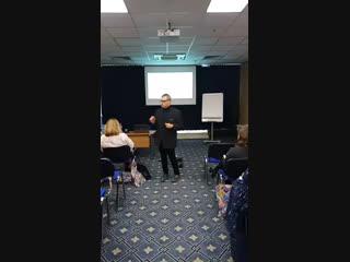 Ron Morrain's lecture 1