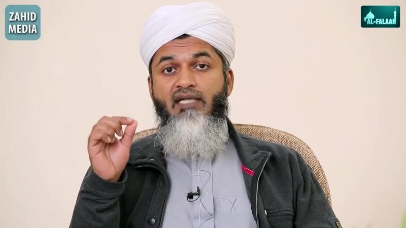 Сын сбрей бороду Дочь сними хиджаб) Шейх Хасан Али