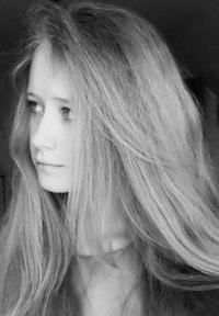 Арина Трунина