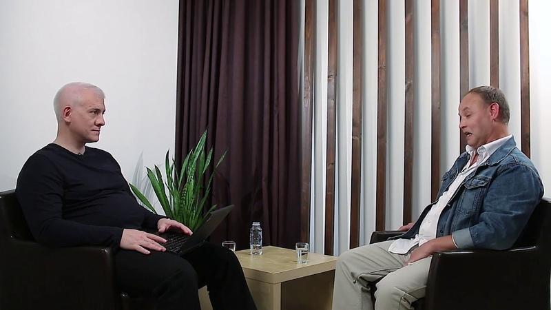 Эпизод №8.3: продолжение интервью с Сергеем Македонским, руководителем Forrester Research и «АСТРА».
