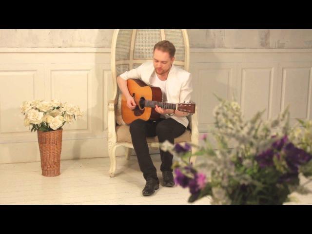 Илья Драгунов Таинственный сад Song From A Secret Garden