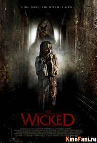 Злой / The Wicked (2013) смотреть онлайн