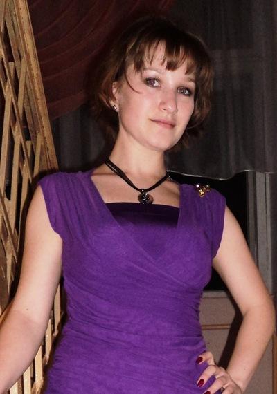 Ксения Яковлева, 14 сентября 1992, Екатеринбург, id134320695