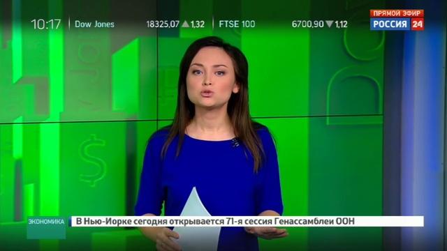 Новости на Россия 24 • Черчилль на пластике Банк Англии выпустил новые 5 фунтов