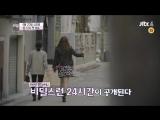 180417 Yeri (Red Velvet) @ Secret Unnie Teaser