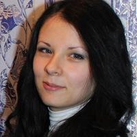 Екатерина Беседина