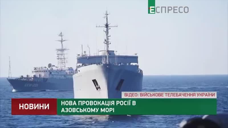 В результате столкновения украинский буксир потерял спасательный плот