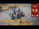 Эпизод№58 Light in Darkness. LordK.D.A.(CSM AL) vs SunPlamen(GK+IK)