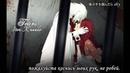Visual Novel DRAMAtical Murder - Itou Kanako - Tears rus sub