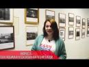 Журавлева Анастасия финалистка конкурса Мистер и Мисс РГППУ 2018