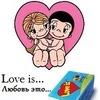Love is в Перми!Подарки любимым.Turbo