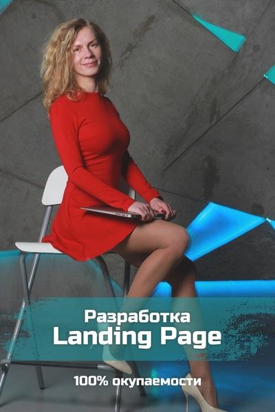 Ekaterina Zhiteneva