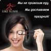 "доставка суши ""LIKE SUSHI"" г. Ангарск"