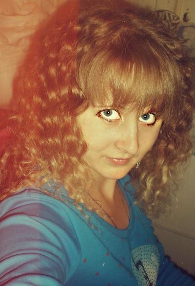 Екатерина Шкурат, 17 октября , Беловодск, id152417869