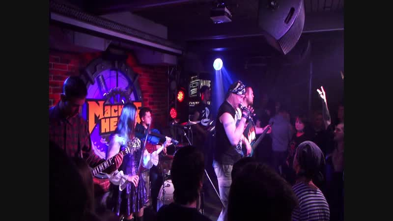 Гр. Кадры (cover гр. Король и Шут) рок-клуб Machine Head - Воспоминания о былой любви. (на BiZ)