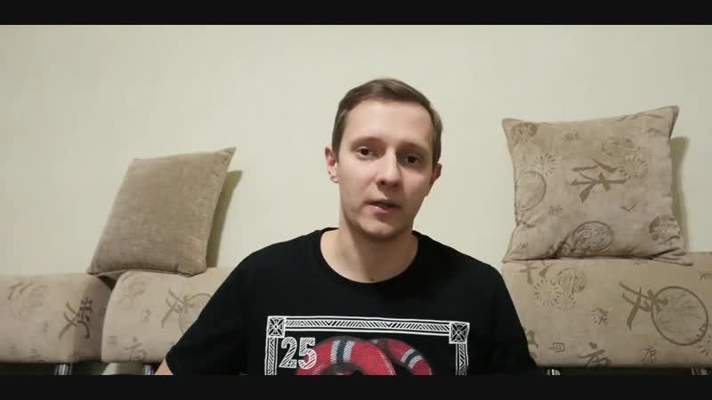 Анатолий Милов Прибыльный бизнес в инстаграм с 0 до 150 000 в месяц