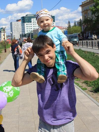 Сергей Жаворонков, 4 августа 1987, Иркутск, id11915749