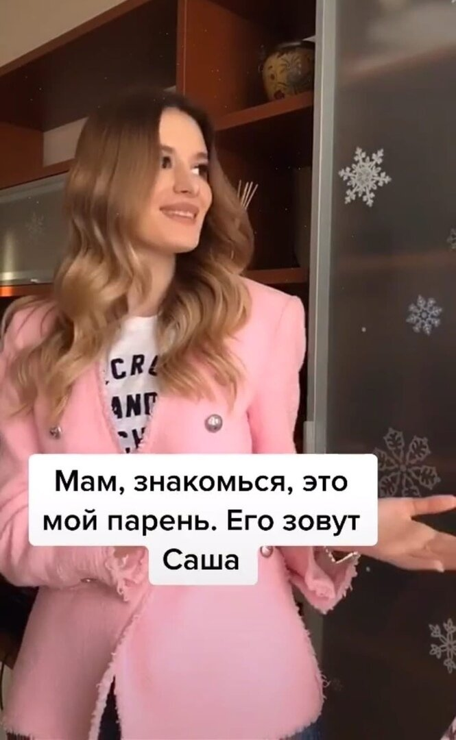 Он в списке любимых))