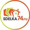 Агентство SDELKA74.ru  Недвижимость Челябинск